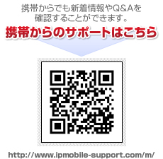 http://www.ipmobile-support.com/m/